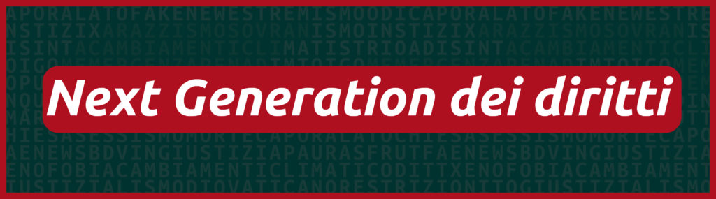 Next Generation dei diritti